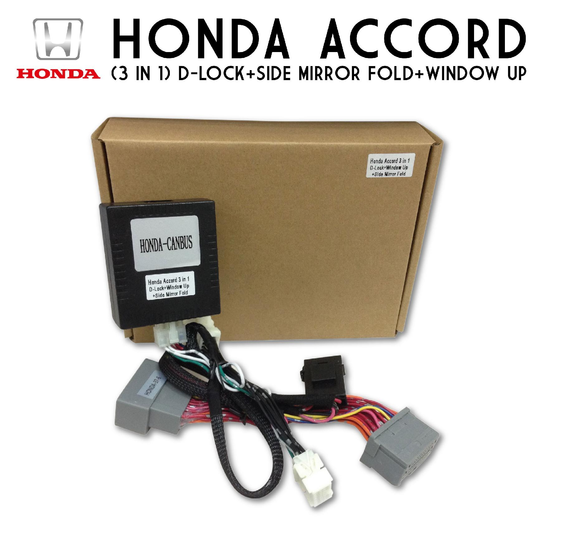 Honda Accord: Close and Lock the Doors