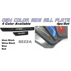 Honda HRV HR-V Colorful Door Side Sill Step Plate